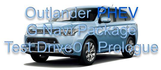 00 Mark Outlander PHEV Prologue.JPG