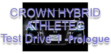 01 Mark Crown Hybrid ATHLETE G 00.JPG