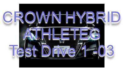 01 Mark Crown Hybrid ATHLETE G 03.JPG