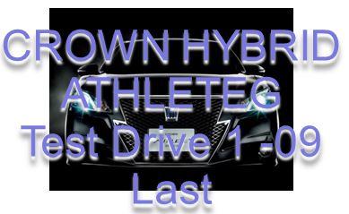 01 Mark Crown Hybrid ATHLETE G 09 Last.JPG