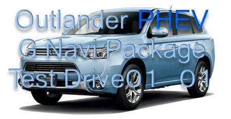 01 Mark Outlander PHEV 01.JPG