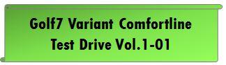 01 Variant Test Drive mark 1-01.JPG