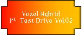 01 Vezel Hybrid mark 02.JPG