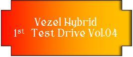 01 Vezel Hybrid mark 04.JPG