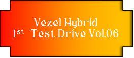 01 Vezel Hybrid mark 06.JPG