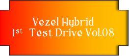 01 Vezel Hybrid mark 08.JPG