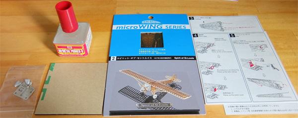 02-micro-WING-SOS-01-all-600.jpg