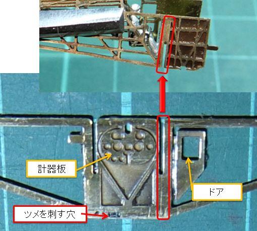 02-micro-WING-SOS-32-beam03-600-explain.jpg