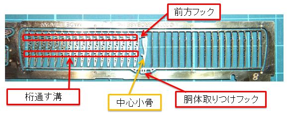 02-micro-WING-SOS-36-Wing01-600-plus-explain.jpg
