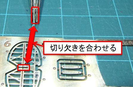 02-micro-WING-SOS-42-horizontal-stabilizer-01-600-explain.jpg