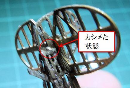 02-micro-WING-SOS-48-vertical-tail-fix-02-500-explain.jpg