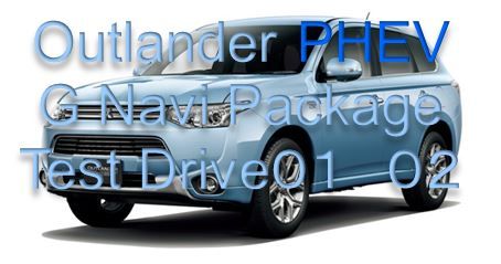 02 Mark Outlander PHEV 02.JPG