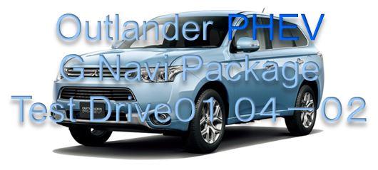 04-02 Mark Outlander PHEV 04-02.JPG