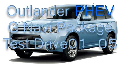 05 Mark Outlander PHEV 05.JPG