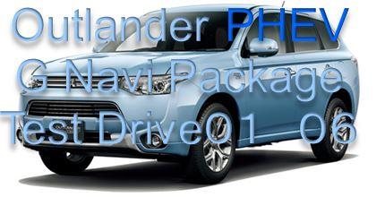 06 Mark Outlander PHEV 06.JPG