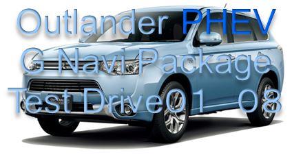 08 Mark Outlander PHEV 08.JPG
