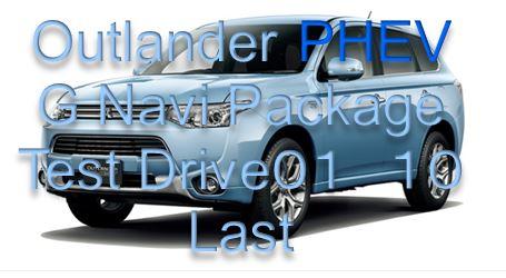 10 Mark Outlander PHEV 10.JPG