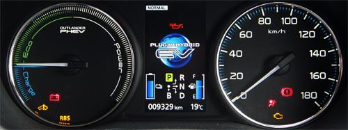 34 Outlander PHEV accessories 500.jpg