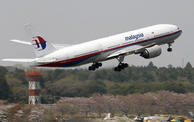 9M-MRD MH17.jpg