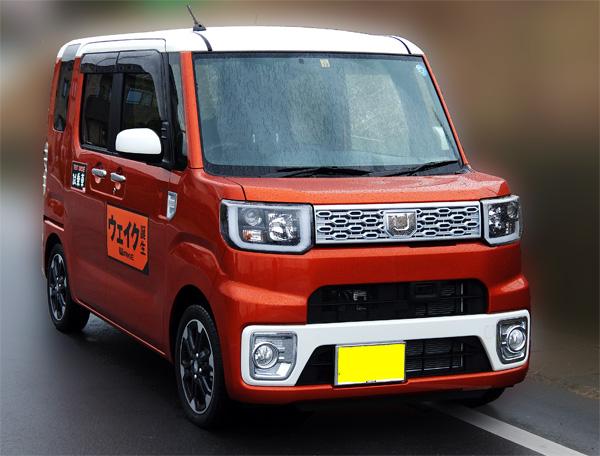 DAIHATSU WAKE G SA 03 front right 600.jpg
