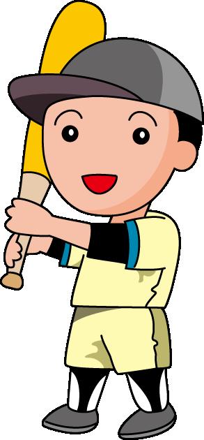 野球 02.png