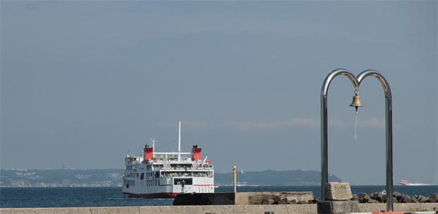 Ferry boart 620.jpg
