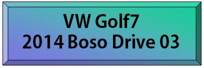 G7 mark 2014 Boso Drive 03.JPG
