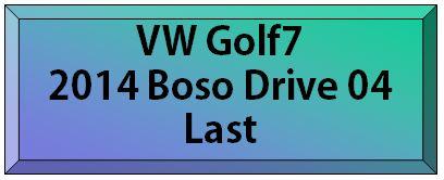 G7 mark 2014 Boso Drive 04.JPG