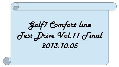 Golf Comfortline test drive 11.JPG