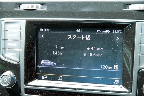 Golf7 drive 04 620.jpg