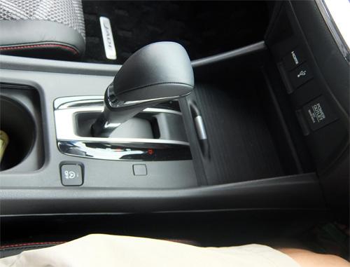 HONDA-JADE-RS-09-500-select-lever.jpg