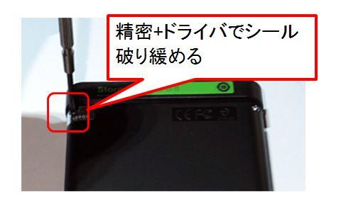 StoreJet 25M3 strip 03 explain.jpg