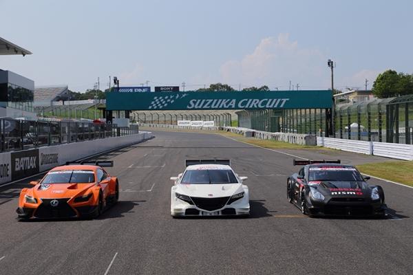 Super GT 2014 600.jpg