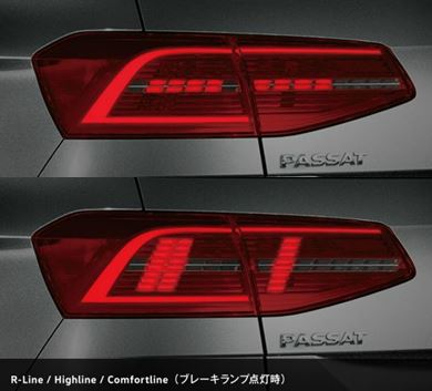 VW-Passat-Variant-19-rear-Lamp-390.jpg