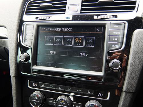 VW Golf7 R 17 display 500.jpg