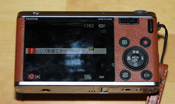 XF1修理前.jpg