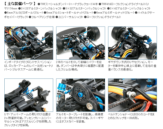 chassis01 TA06.PNG
