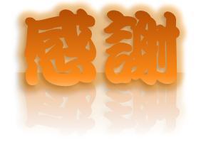 感謝オレンジ01.JPG