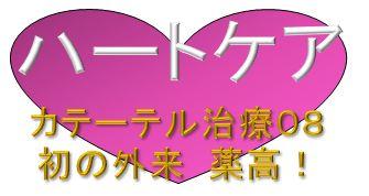 mark heart care 08.JPG