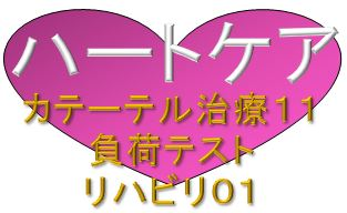 mark heart care 11.JPG