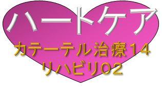 mark heart care 14.JPG