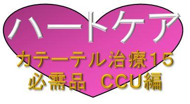 mark heart care 15.JPG