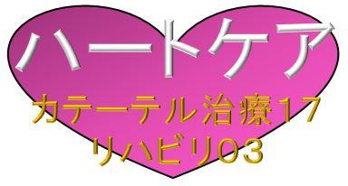 mark heart care 17.JPG
