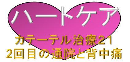 mark heart care 21-1.JPG