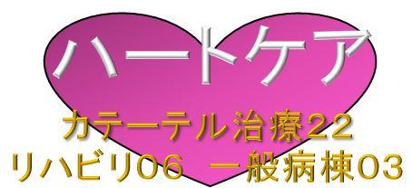 mark heart care 22.JPG
